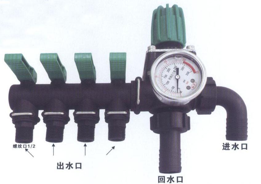 噴霧機配件防滴型噴頭體 13