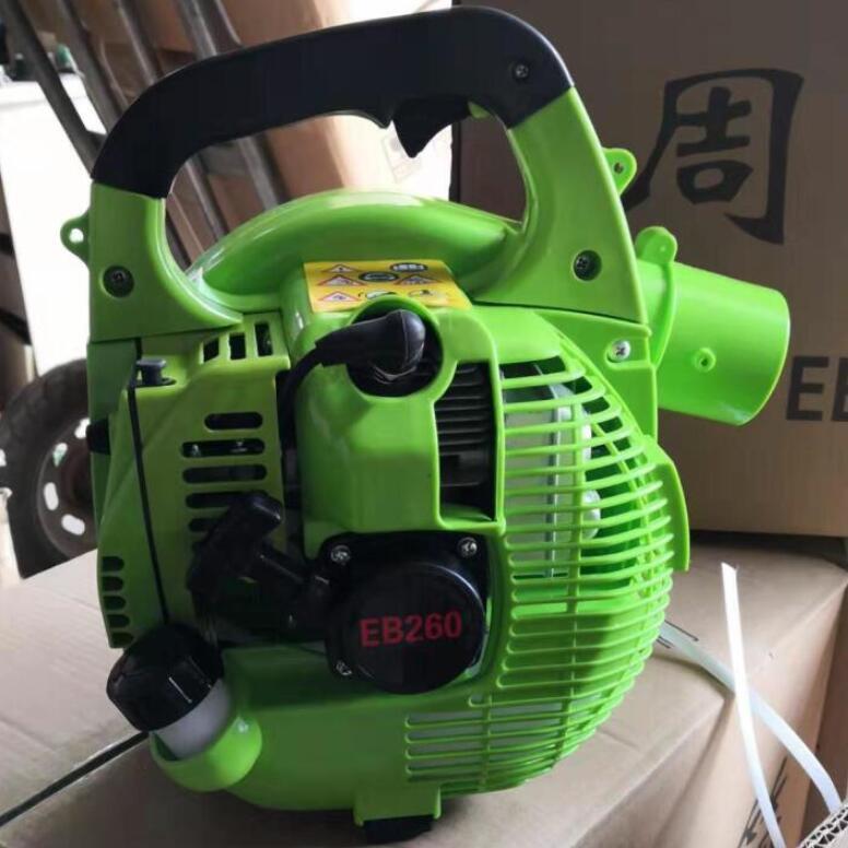 Large wind Hand-held 2-stroke engine snow leaf blower  EB260 4