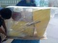petrol shredder&branch trimmer& crusher&lbranch crusher     13