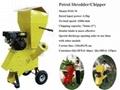 petrol shredder&branch trimmer& crusher&lbranch crusher     2