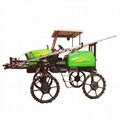 Self-propelled spray boom sprayer