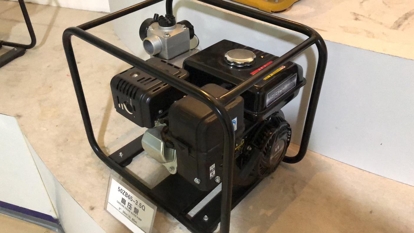消防泵 2
