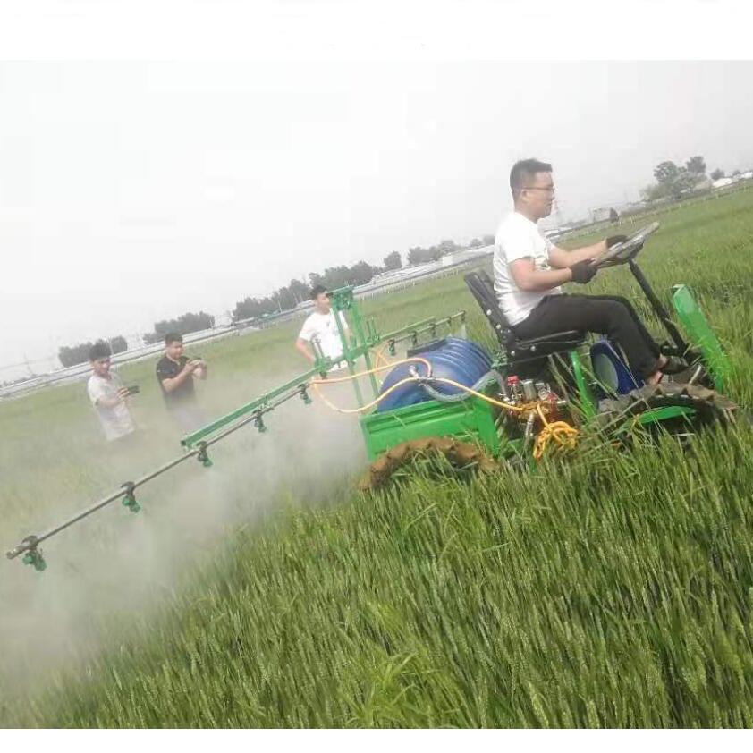 small boom sprayer