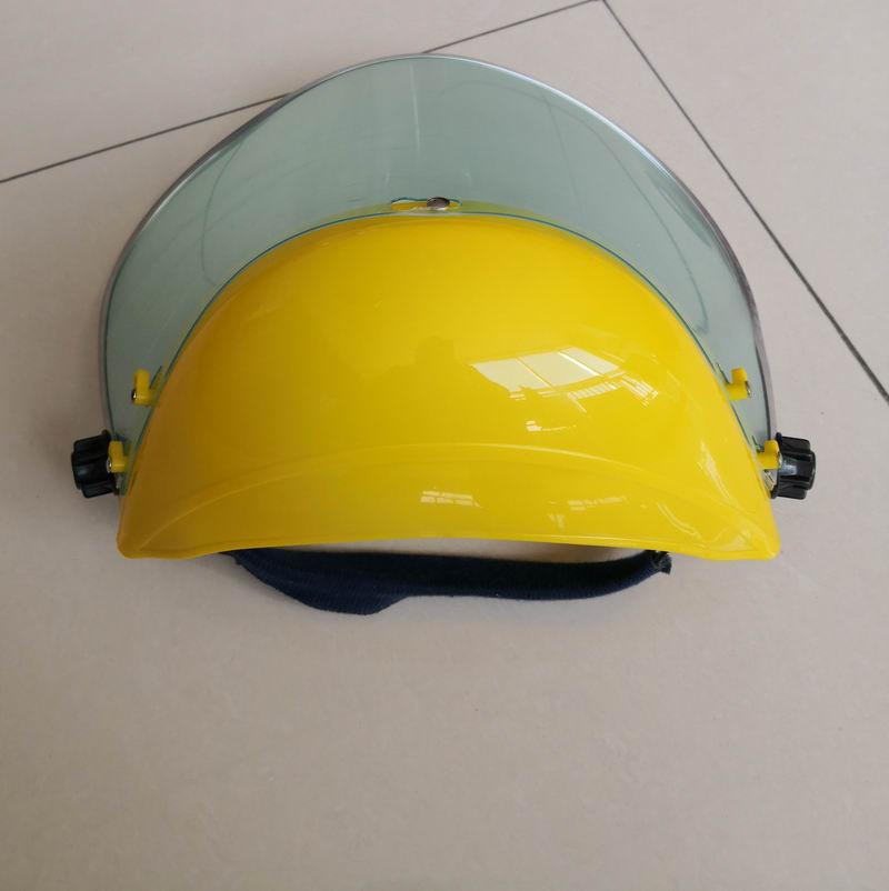 Face protector,face shield,protective mask 11