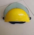 防護面罩,防護面屏 11