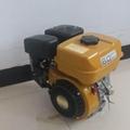 Engine EX17 Fuel tank 8