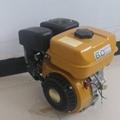 Engine EX17 Fuel tank