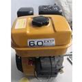 Engine EX17 Fuel tank 10