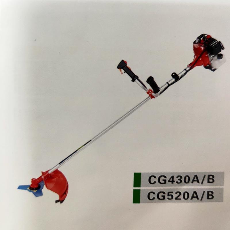 Side mounted brush cutter CG430,CG520