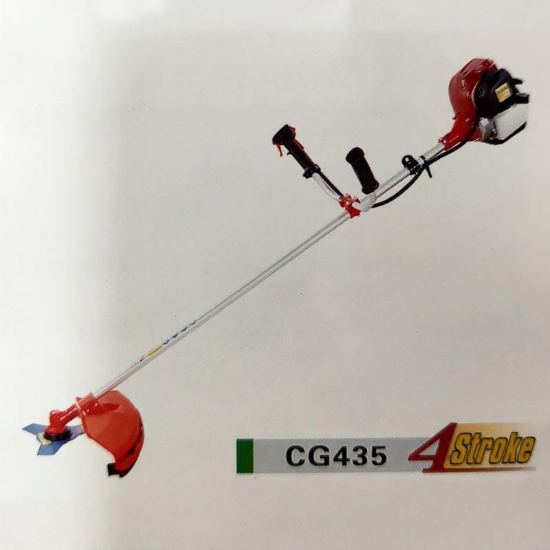 Side mounted Brush cutter CG435