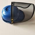 防飞溅防护面罩园林作业防护面屏 4
