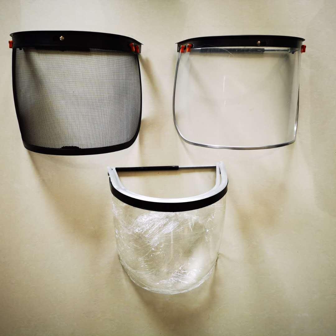 防飞溅防护面罩园林作业防护面屏 10