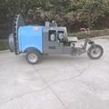 小型果園乘騎風送式噴霧機 2