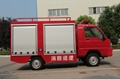 鉛酸蓄電池巡邏車 電動(四輪)消防車公園工業園小型消防車 4