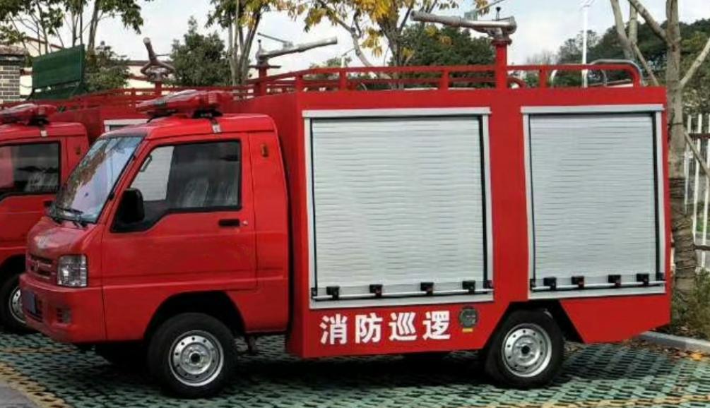鉛酸蓄電池巡邏車 電動(四輪)消防車公園工業園小型消防車 5