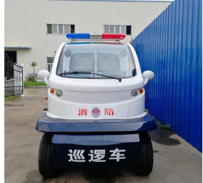 frie control truck