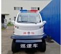 小型消防巡邏車