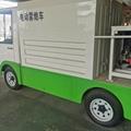 Fog cannon car Electric spray truck workshop construction site Dust vehicle