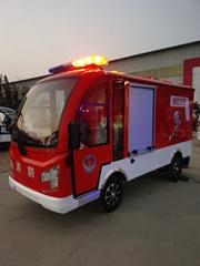 电动消防车,单排双排座椅巡逻消防车