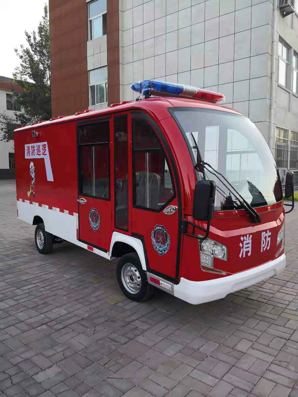 电动消防车,单排双排座椅巡逻消防车 2