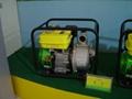 水泵 (汽油機)ZB50