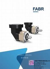 FABR系列高精密高扭矩斜齿直角行星减速机