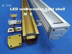 :LED wall washer light shell