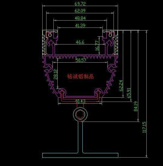 LED wall washer light/line light shell 2