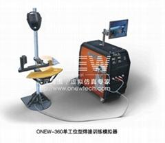 电焊操作模拟器