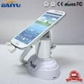 BY757W苹果5充电防盗器手机展示防盗报警支架 4