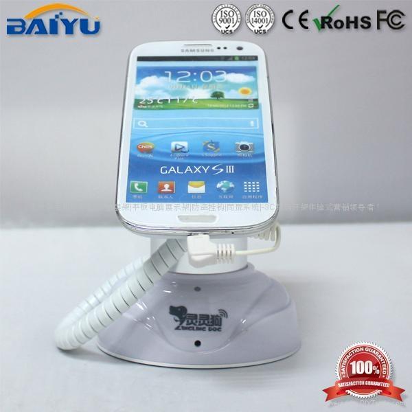BY757W苹果5充电防盗器手机展示防盗报警支架 5