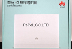 Huawei B315Bs-607 LTE CPE Router