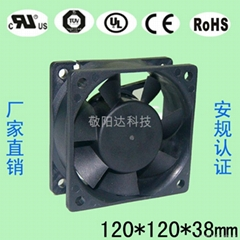 变频器散热风扇12038