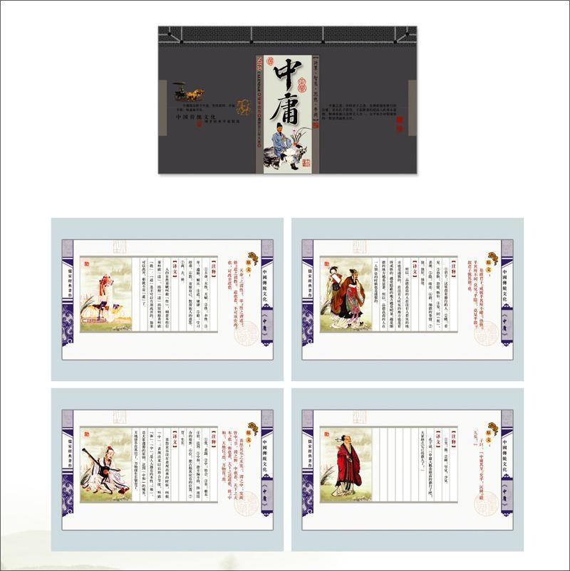 雅昌彩色印刷台曆 4