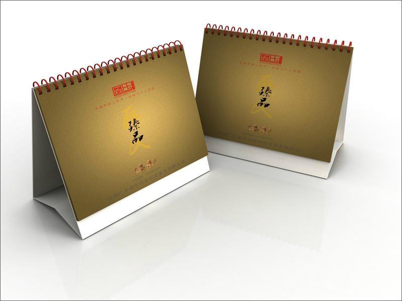 雅昌彩色印刷台曆 5