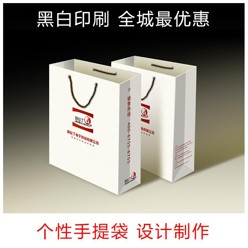 雅昌彩色印刷手袋 1