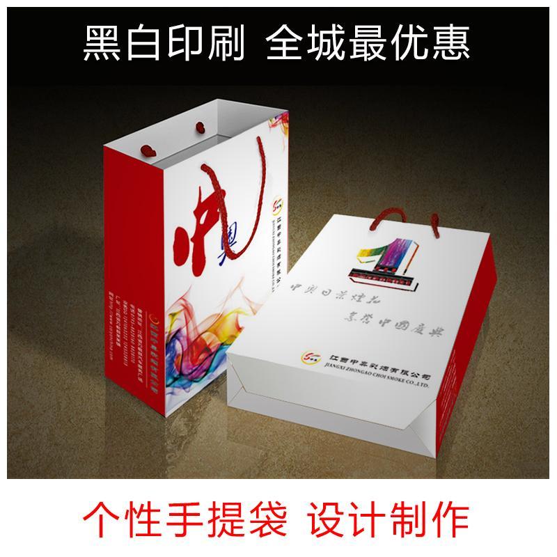 雅昌彩色印刷手袋 2
