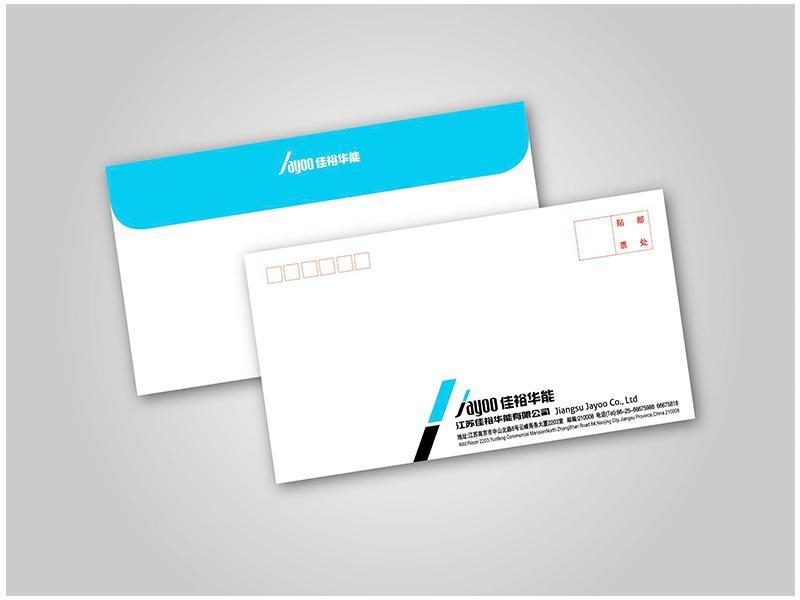 雅昌印刷檔案袋 1