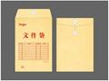 雅昌印刷檔案袋 2