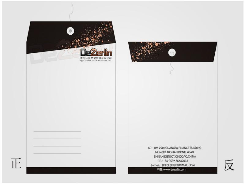 雅昌印刷檔案袋 5
