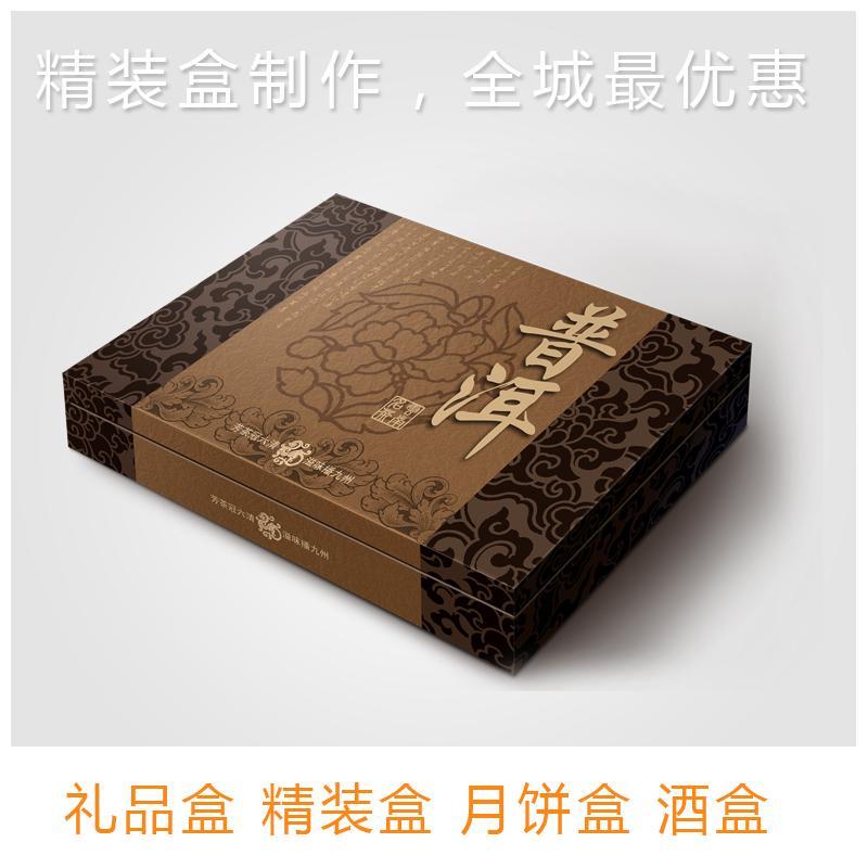 雅昌印刷精裝盒 2