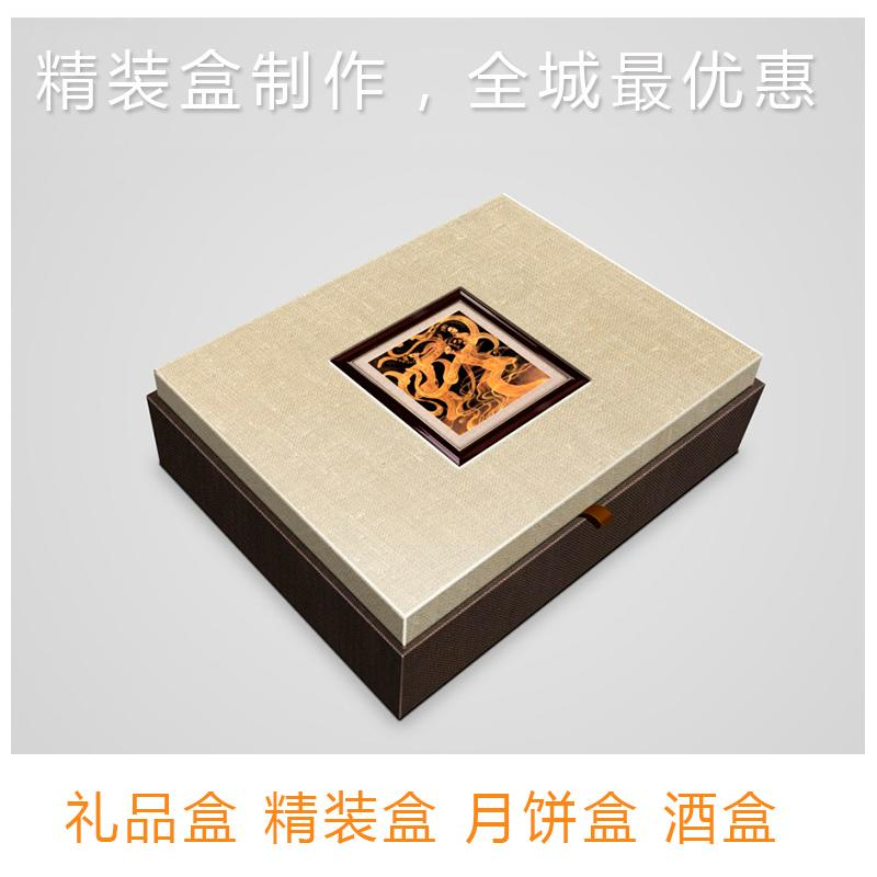 雅昌印刷精裝盒 3