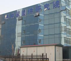 Shijiazhuang hadiwei Fastener Co., Ltd.