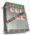 BXMD不鏽鋼防爆配電箱
