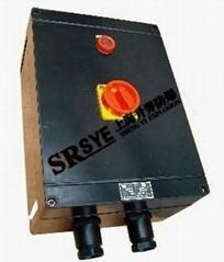 BLK8050防爆防腐斷路器