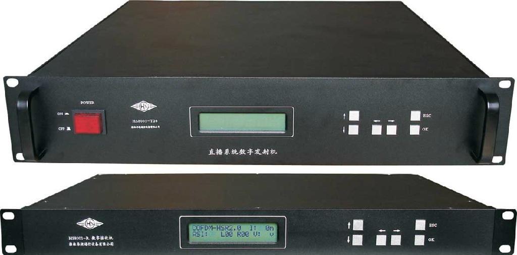 车载型广播音频非视距现场直播移动微波 2