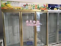 土豪金色鋁合金邊框三門冷藏展示櫃