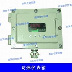 防爆仪表控制箱的价格防爆电柜
