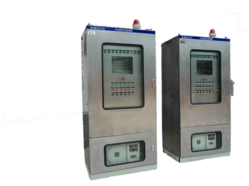 帶防爆空調正壓型防爆配電櫃 2