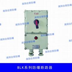 防爆断路器的特点型号材质